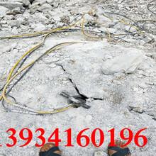 柳州礦山開采石頭太硬怎么辦工程進展慢圖片
