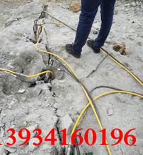 临汾环保液压液压裂石柱静爆分裂机械图片