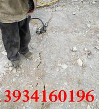 月度评述露天矿山开采石头用无声劈裂器——√调价图片