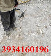 黑龙江大庆矿山施工开采石头代替放炮的机器的用途图片
