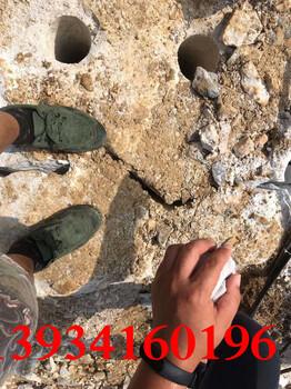 静态开采岩石设备大型劈石机乐山