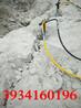 安徽蚌埠YGF-5000巖石分裂機