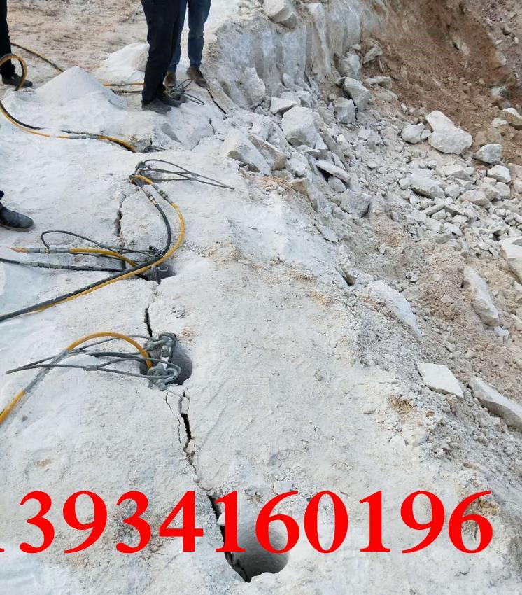 露天礦山開采不用爆破用劈裂機劈裂棒綏化