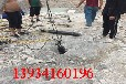 浙江溫州硬石頭靜態拆除劈裂機推薦資訊