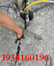 伊春赶工期破裂坚硬岩石不能爆破什么胀石图片