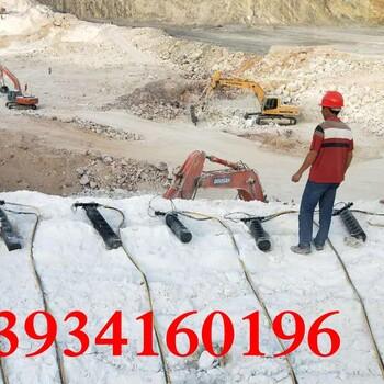 朝陽礦山開采石頭太硬怎么辦工程進展慢
