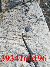 采石场破碎硬石头的机器商洛图片