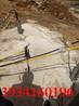 打不動硅石開采劈裂機