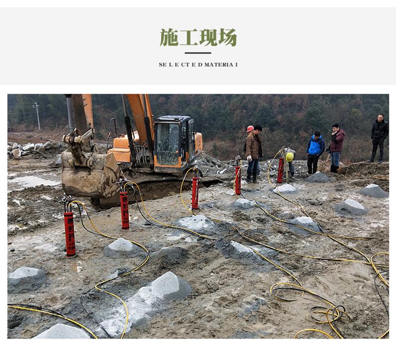 坑基房屋拆除破比较硬岩石静态破石机广东江门
