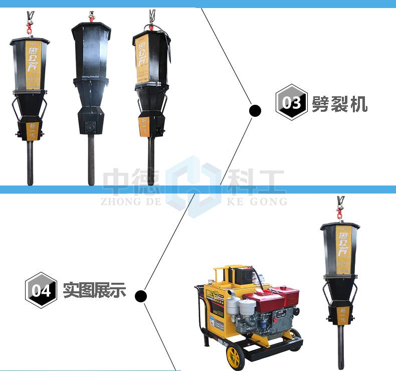 云南文山板材厂硬石材分解液压机采石开山机代替指导报价