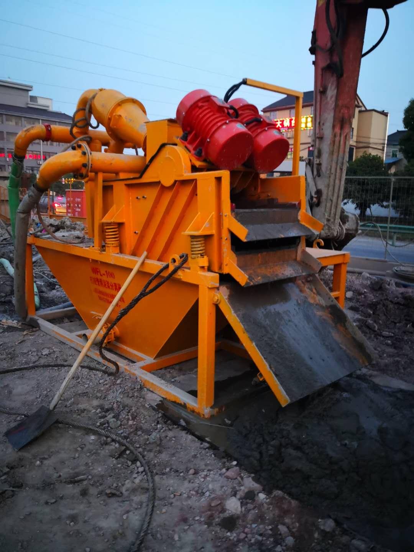 邢台市洗沙污水处理新亚博滚球 8哪里买