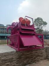 永州市可移動式泥漿處理設備多少錢一臺圖片