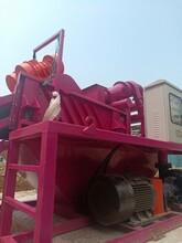 永州市打桩专用泥浆分离机最新资讯图片