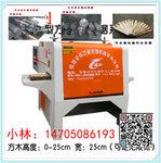 龙创机械MJF253-6新型自动调节上下压辊方木多片锯