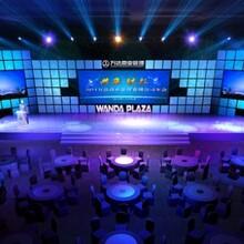 上海年会会场布置,年会策划执行,舞台效果,干冰机租赁图片