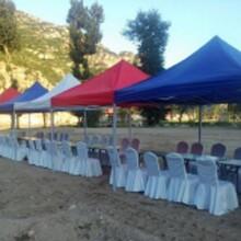 上海策马帐篷租赁广告帐篷33帐篷红色蓝色白色帐篷租赁图片