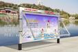 河北唐山宣传栏镀锌板宣传栏制作建军节素材路名牌