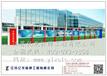 河北唐山宣传栏建军节宣传栏的内容江苏亿龙路名牌