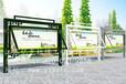 山东滨州宣传栏镀锌板宣传栏制作建军节素材路名牌