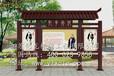 企业文化宣传栏江苏亿龙标牌厂路名牌