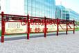 廉政文化建设宣传栏图片江苏亿龙标牌厂路名牌