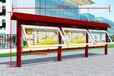 河北新款宣传栏,专业标价牌,价格优惠,采用不锈钢和防水条