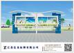 河北宣传栏设计,企业文化宣传栏,环保安全稳定