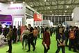 锁博会-2019上海国际锁具安防产品展览会