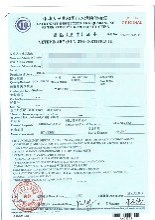 办理广州皮具兽医卫生证出口英国