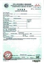 办理假发出口美国卫生证,河南办理卫生证