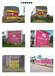衡阳墙体广告合作找天马墙体广告有限公司