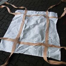 生产供应集装袋、吨袋、太空包、编织袋、纸塑复合袋