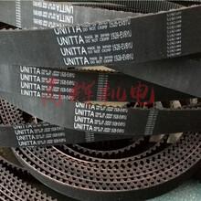 日本UNITTA工业皮带2072-8YU-35-006EV2图片