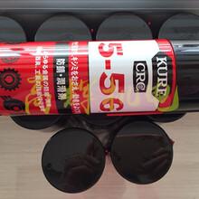 日本吴工业KURE润滑剂5-56总代理现货销售图片