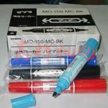 供应日本寺西化学Magic油性笔M500-T原装正品图片