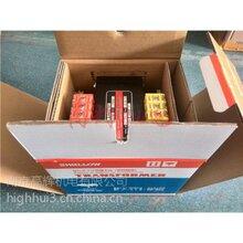 原装进口日本福田SWALLOW单相复卷电源变压器SC21-750图片