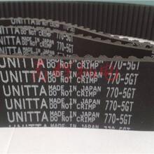 日本UNITTA工业皮带720-EV8YU-25图片