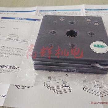 日本厂家直销中央精机滑台TD-904