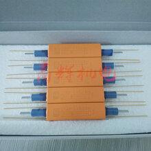 厂家直销日本sanyu继电器USM-11524H图片