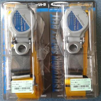 厂家直销日本藤井电工安全带TRL-593黄色