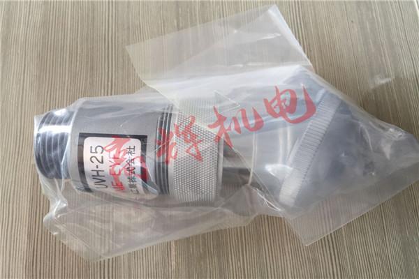 厂家直销日本光洋热工业株式会社UV-20火焰探测器原装进口假一罚百