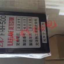 厂家直销日本光洋热工业koyo-heat继电器FRH-500原装进口图片