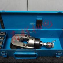 厂家直销日本IZUMI液压接头9H-150H图片