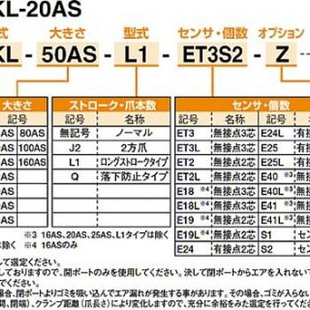 今日推荐原装进口日本近藤气缸CKL-20AS