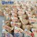 河南新密耐火厂生产销售刚玉耐磨可塑料