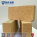 高铝砖选郑州驹达耐材一级1650元二级1300元三级1050元