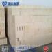 高铝砖国家标准GB/T2988-2012耐火砖厂家严格生产T-3型号