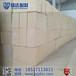 河南新密厂家生产特级耐火砖批发价货真价实