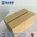 供应定型耐火砖不定型耐火浇注料