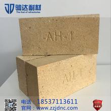 耐火砖牌号表示SK-32型号耐火度1680℃材质粘土砖高铝砖型号齐全